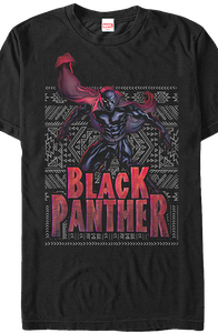 King T'Challa Black Panther T-Shirt