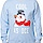 Frosty The Snowman Sweatshirt