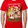 He-Man and She-Ra Christmas T-Shirt