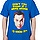 If I Were Wrong Sheldon Shirt