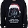Imperfect Darth Vader Christmas Sweatshirt