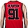 Deadpool Basketball Jersey