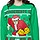ThunderCats HO HO HO Faux Ugly Christmas Sweater