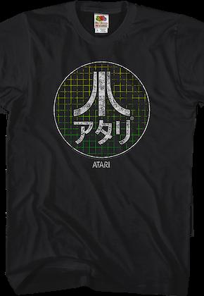 47dbc852 Atari T-Shirts - 80sTees