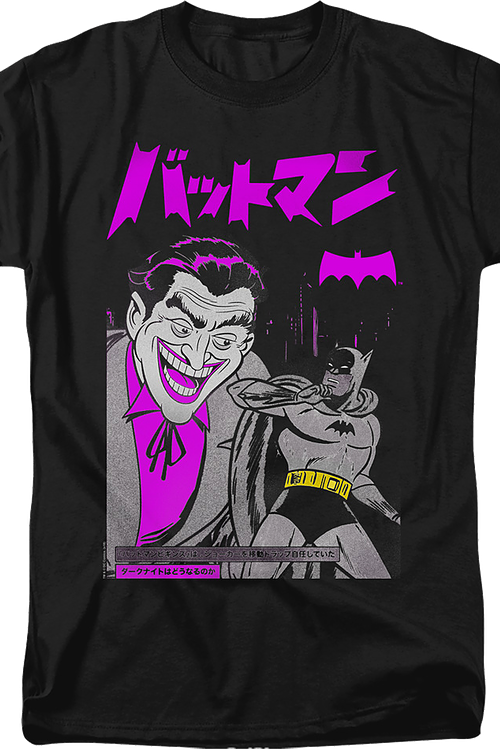 Japanese Joker and Batman T-Shirt