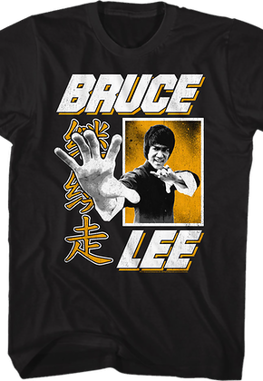 e89401de83fe Bruce Lee T-Shirts - Officially Licensed - Free Shipping Available