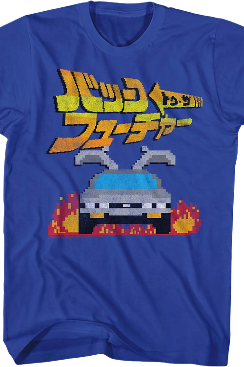 8-Bit Japanese Back To The Future T-Shirt