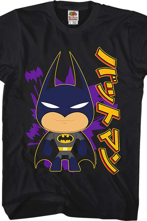 Chibi Batman T-Shirt
