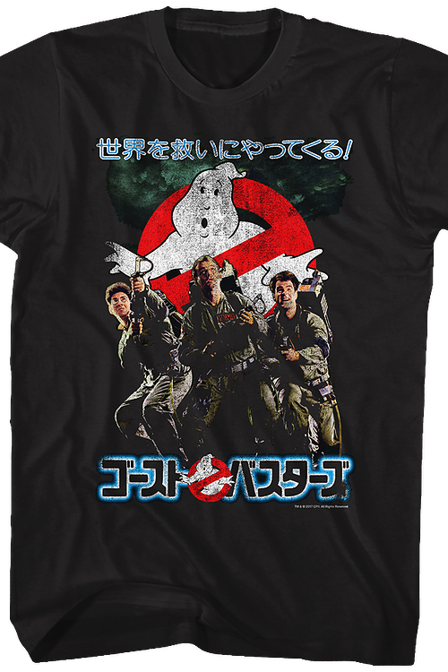 Japanese Ghostbusters T-Shirt