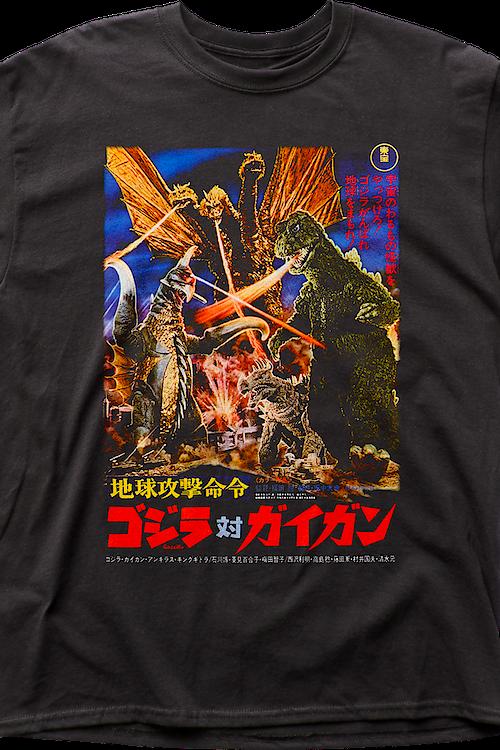 2e588dc10ef0 Godzilla vs Gigan T-Shirt: Godzilla Mens T-Shirt