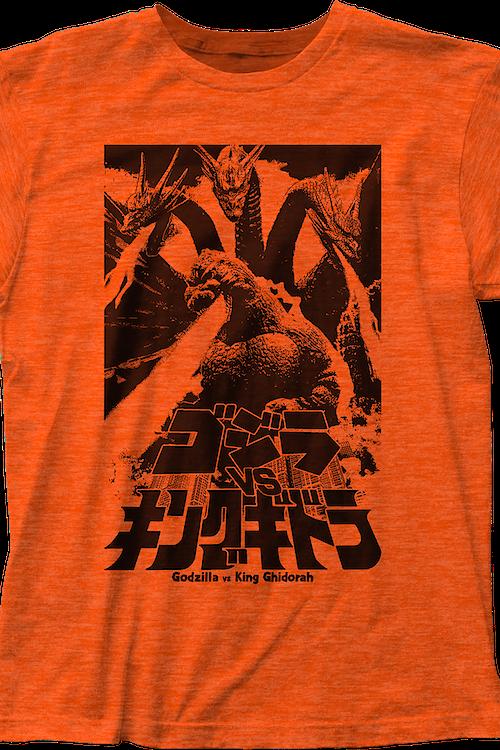 6a60de111659 Godzilla vs King Ghidorah T-Shirt: Godzilla Mens T-Shirt