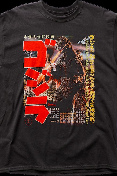 2f584dca8738 Movie Poster Godzilla T-Shirt: Godzilla Mens T-Shirt