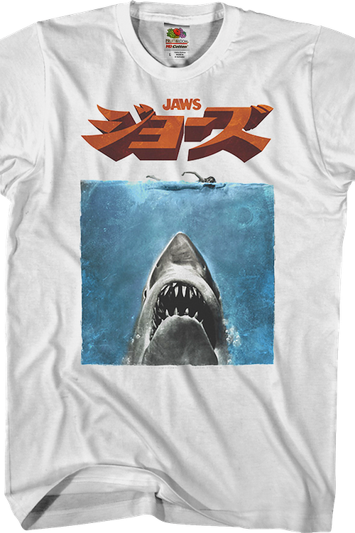 Jaws Japanese Poster T-Shirt