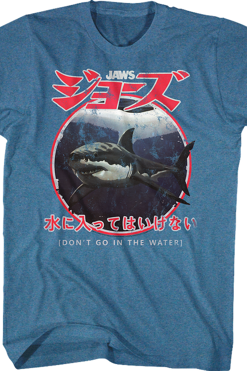 Japanese Jaws T-Shirt