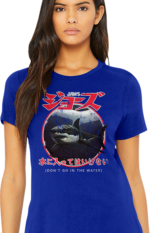 Ladies Japanese Don't Go In The Water Jaws Shirt