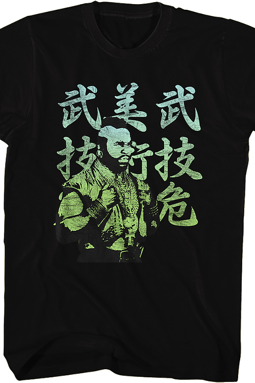 Japanese Mr. T Shirt