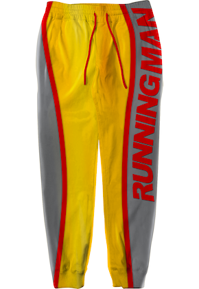 Running Man Costume Pants